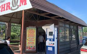 Магазин площадью 48 м², Муратбаева — Павлова за 3.5 млн 〒 в Талгаре