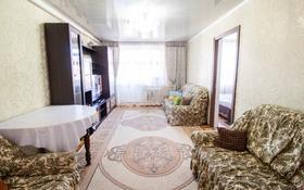 3-комнатная квартира, 62 м², 4/4 этаж, Толебаева 100 за 16 млн 〒 в Талдыкоргане