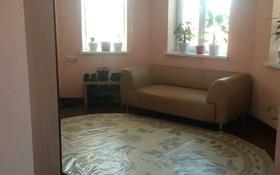 5-комнатный дом помесячно, 253 м², 8 сот., Отегенова 7 — Рыскулова за 350 000 〒 в Шымкенте, Аль-Фарабийский р-н