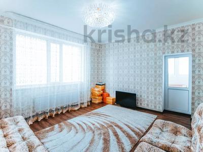 4-комнатная квартира, 165 м², 13/22 этаж, Нажимеденова 10/1 за 53 млн 〒 в Нур-Султане (Астана) — фото 11