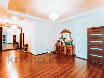 4-комнатная квартира, 165 м², 13/22 этаж, Нажимеденова 10/1 за 53 млн 〒 в Нур-Султане (Астана) — фото 4