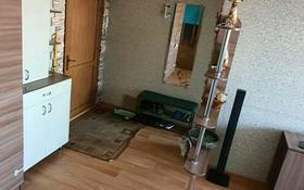2-комнатная квартира, 50 м², 5/5 этаж, Набережная 81 — Рядом магазин акжелкен за 9.5 млн 〒 в Щучинске
