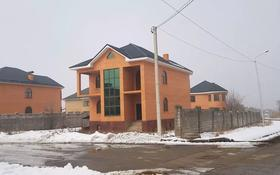 """6-комнатный дом, 370 м², 14 сот., Мкр """"Алтын Ауыл"""" за 55 млн 〒 в Каскелене"""