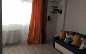 1-комнатная квартира, 31.5 м², 17/19 этаж, Богенбай батыра за ~ 12.3 млн 〒 в Нур-Султане (Астана), р-н Байконур