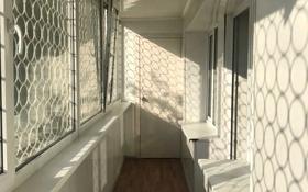 3-комнатная квартира, 70 м² посуточно, Тауелсиздик — 1 Мая за 10 900 〒 в Костанае