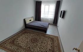 1-комнатная квартира, 47 м², 1/5 этаж посуточно, Халела Досмухамедулы 18/1 за 5 000 〒 в Актобе, мкр. Батыс-2