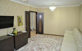3-комнатная квартира, 82.5 м², 6/14 этаж, Женис за 25.5 млн 〒 в Нур-Султане (Астана), Есильский р-н