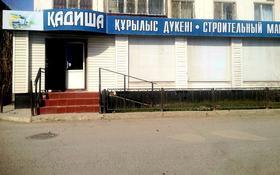 Офис площадью 92 м², улица Махамбета Утемисова 118 Г за 280 000 〒 в Атырау