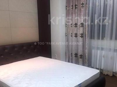 4-комнатная квартира, 120 м², 11 этаж помесячно, проспект Кабанбай батыра 43а за 320 000 〒 в Нур-Султане (Астана), Есиль р-н — фото 3
