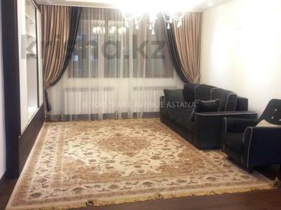 4-комнатная квартира, 120 м², 11 этаж помесячно, проспект Кабанбай батыра 43а за 320 000 〒 в Нур-Султане (Астана), Есиль р-н