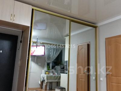 1-комнатная квартира, 25.6 м², 4/5 этаж, ул. Республики 1-36 за 7 млн 〒 в Акмолинской обл. — фото 3