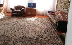 4-комнатный дом, 103 м², 7.22 сот., Ашхабадская 26 за 15 млн 〒 в Нур-Султане (Астана), р-н Байконур