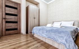 1-комнатная квартира, 50 м², 12 этаж посуточно, Туркестан 14а — Орынбор за 9 000 〒 в Нур-Султане (Астана), Есиль р-н