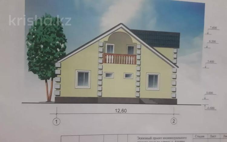 5-комнатный дом, 216 м², 10 сот., Кокарна за 30 млн 〒