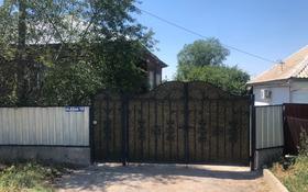 5-комнатный дом, 130.8 м², 8 сот., Абая 10 — Казахстан за 15 млн 〒 в Караой