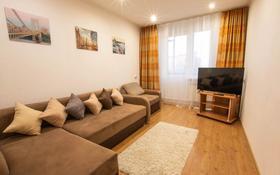 3-комнатная квартира, 65 м², 2 этаж посуточно, 1 мая 6 за 10 000 〒 в Павлодаре