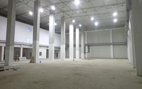 Здание, проспект Суюнбая 256/5 — Бекмаханова площадью 3521 м² за 7 млн 〒 в Алматы, Турксибский р-н