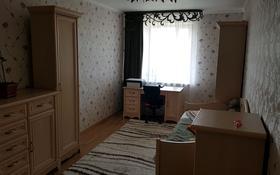 5-комнатная квартира, 161.8 м², 5/6 этаж, улица Торайгырова за 55 млн 〒 в Павлодаре