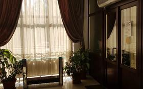 помещение под столовую за 3.5 млн 〒 в Алматы, Алмалинский р-н