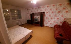 2-комнатная квартира, 52 м², 3/5 этаж помесячно, улица Утепова 31/4 за 100 000 〒 в Усть-Каменогорске