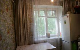 2-комнатная квартира, 46 м², 5/5 этаж помесячно, Бурова 24В за 70 000 〒 в Усть-Каменогорске