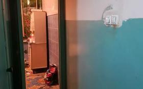 3-комнатная квартира, 57.3 м², 3/4 этаж, Абылай хана 205 за 13 млн 〒 в Талгаре