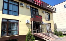 Здание, Муратбаева — Напротив ЦРБ площадью 600 м² за 3 000 〒 в Талгаре