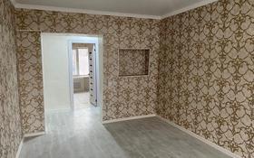 3-комнатная квартира, 66.1 м², 1/5 этаж, мкр №1, Шаляпина — Берегового за 25 млн 〒 в Алматы, Ауэзовский р-н