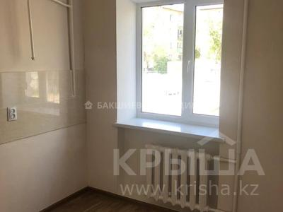 1-комнатная квартира, 32 м², 1/3 этаж, Нузарбаева за 7.2 млн 〒 в Талдыкоргане — фото 4