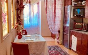 3-комнатная квартира, 100 м², 4/9 этаж помесячно, Лермонтова 44 — Астана за 300 000 〒 в Павлодаре