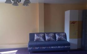 1 комната, 40 м², Асем Тау 5 за 70 000 〒 в Баганашыле