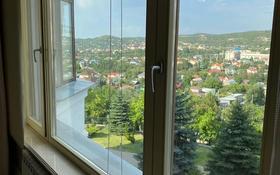 3-комнатная квартира, 163 м², 3/4 этаж, Оспанова 69 Б за 131.5 млн 〒 в Алматы