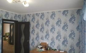 3-комнатная квартира, 71 м², 3/5 этаж, Жамбыла 211 за 20.5 млн 〒 в Уральске