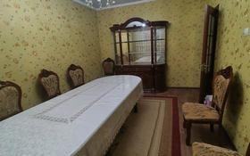 5-комнатная квартира, 90 м², 4/5 этаж помесячно, Мкр. Север 777 за 150 000 〒 в Шымкенте