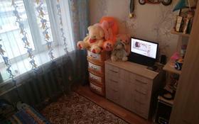4-комнатная квартира, 61.9 м², 5/5 этаж, Абая 93 за 8.7 млн 〒 в Жезказгане