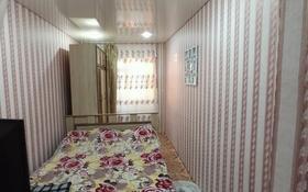 2-комнатная квартира, 40 м², 3/9 этаж, улица Курмангазы 111 — Фурманова за 6.4 млн 〒 в Уральске