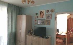 4-комнатная квартира, 58 м², 5/5 этаж, Бейбитшилик за 13.5 млн 〒 в Нур-Султане (Астана), Сарыарка р-н
