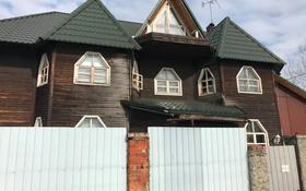 8-комнатный дом, 304.6 м², 10 сот., СНТ Гавриково 197 за 128 млн 〒 в Москве