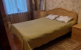 3-комнатная квартира, 63 м², 2/5 этаж, Жанасемейская 5 за 18.5 млн 〒 в Семее