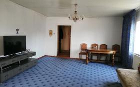 5-комнатный дом, 110 м², 6 сот., Иркутский переулок 14 — Койшыбаева за 6.3 млн 〒 в Семее