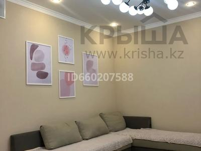3-комнатная квартира, 91 м², 6/9 этаж помесячно, Камзина 41/3 за 200 000 〒 в Павлодаре — фото 4