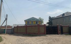 7-комнатный дом, 200 м², 5 сот., мкр Алгабас за 38 млн 〒 в Алматы, Алатауский р-н