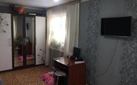 1-комнатная квартира, 30.9 м², 2/5 этаж, Маресьева 73 за 6.5 млн 〒 в Актобе, мкр Жилгородок