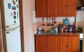 2-комнатная квартира, 45 м², 1/5 этаж, Сандригайло — Казак-Тили за 5.7 млн 〒 в Рудном