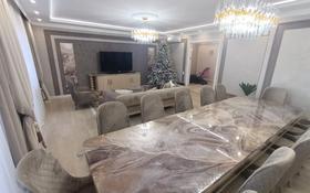 5-комнатная квартира, 185.8 м², 5/9 этаж, проспект Аль-Фараби 20 за 120 млн 〒 в Костанае