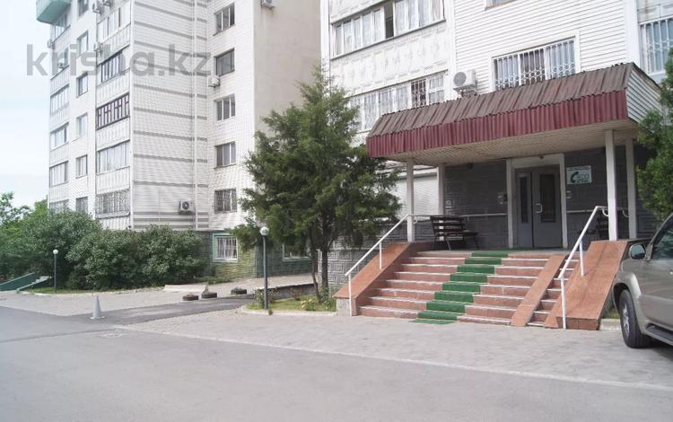 Офис площадью 85 м², Шашкина 9б — Аль-Фараби за 300 000 〒 в Алматы, Бостандыкский р-н