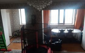 5-комнатная квартира, 90 м², 2/4 этаж, 4-й микрорайон, 4-й микрорайон 8 за 30 млн 〒 в Шымкенте, Абайский р-н