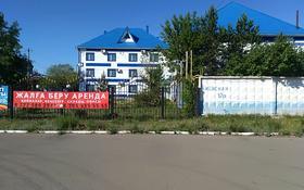 Офис площадью 100 м², Киевская 17 А за 2 000 〒 в Костанае