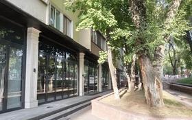 помещения по Абая за 1.3 млн 〒 в Алматы, Медеуский р-н