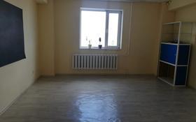 Офис площадью 70 м², Каныша Сатпаева 31 за 180 000 〒 в Нур-Султане (Астана), Алматы р-н